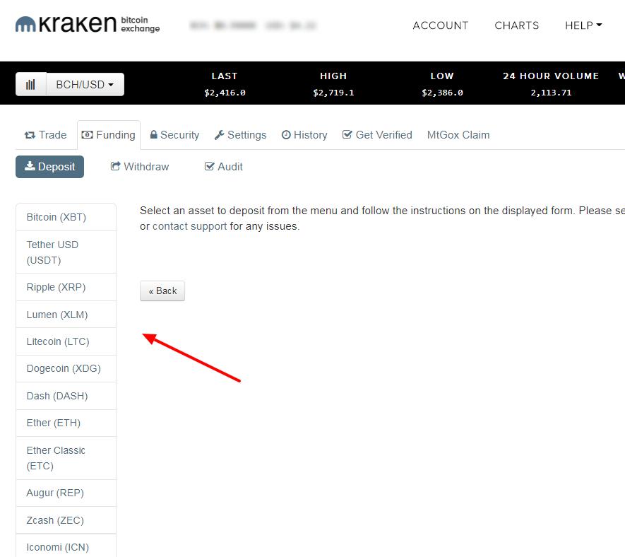 מדריך-בעברית-לרכישת-ריפל-בבורסת-ביטקוין-קראקן-kraken-2